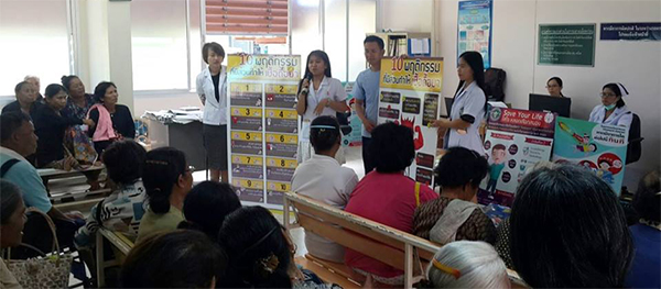 Hospital staff interact with patients as part of World Antibiotic Awareness Week in Bangkok.